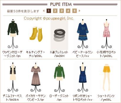 もんじゅのプペブログ-20091226_1