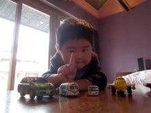 おかずブログ-お気に入りのおもちゃたちと