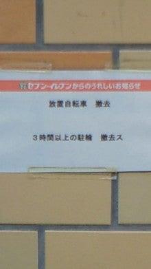 さいとうわたるの五臓六腑に染みワタル-200908220619000.jpg