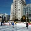 スケートリンク 名古屋中区 矢場公園の画像