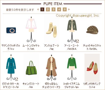 もんじゅのプペブログ-20091227_1