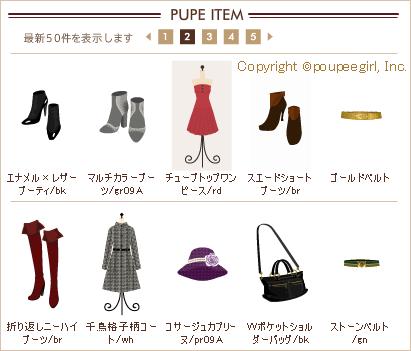もんじゅのプペブログ-20091227_2