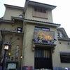 日本三大名湯 有馬温泉 銀泉(銀の湯)~源泉めぐり(兵庫県神戸市北区)の画像