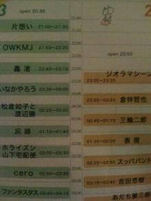 早稲田大学公認サークルUBCのブログ
