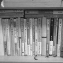 十の本と五の音