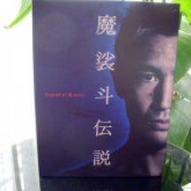魔裟斗伝説DVD