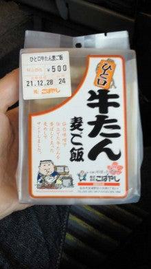 マギー審司オフィシャルブログ powered by アメブロ-200912281321000.jpg