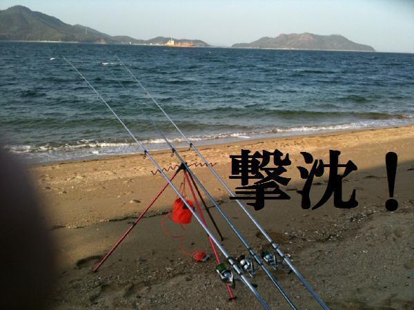 香川の中心から投げ釣りとさけぶ・・・。