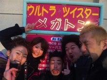 縄☆レンジャーランド-091228_163733_ed.jpg