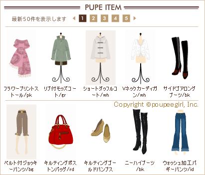 もんじゅのプペブログ-20091228