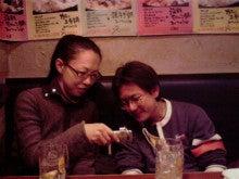 朝までワインと料理 三鷹晩餐バール-2009122805510000.jpg