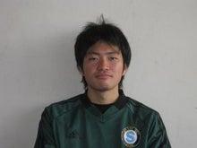 坂戸シティフットボールクラブオフィシャルブログ~                      『ENJOY FOOTBALL』-STIL0034.jpg