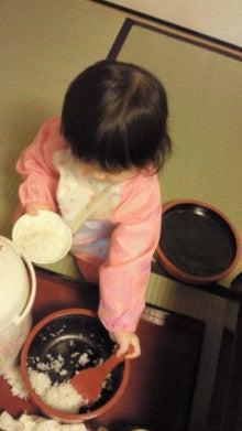 マギー審司オフィシャルブログ powered by アメブロ-200912300935000.jpg
