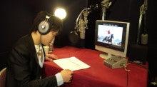 三浦皇成オフィシャルブログ「皇成 aim at the top」Powered by Ameba-ナレーション1