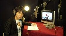 三浦皇成オフィシャルブログ「皇成 aim at the top」Powered by Ameba-ナレーション2