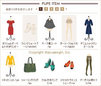 もんじゅのプペブログ-20091230