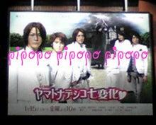 ☆* Record of  KAT-TUN *☆