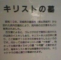 Asami ★Daily Daily Very Belly?! Happy Life★