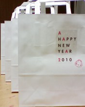$chacoのブログ-2010 福袋 袋