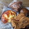 あっという間に大晦日。最後は食べ物ブログも!の画像