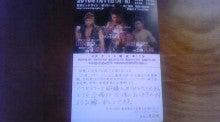 ボクシング・メタボリック-Image054.jpg