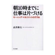 新・下井ゼミ研究ノート-朝10時