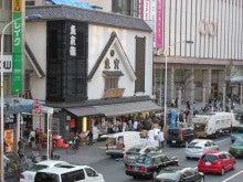 東京スカイツリーファンクラブブログ-uotora