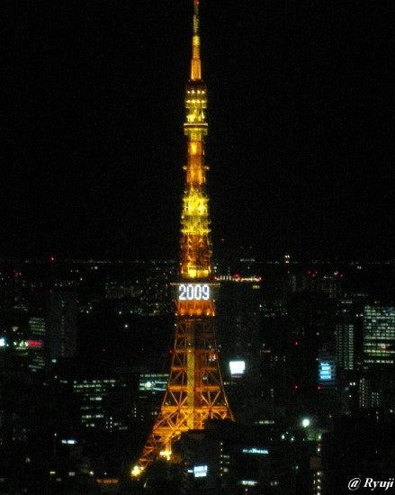 ∞最前線 通信-2009東京タワー