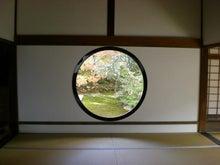 夫婦世界旅行-妻編-悟りの窓
