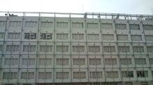 大阪にいてまんねん-20091230123911.jpg