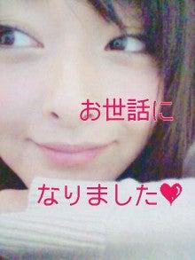 秋山実希オフィシャルブログ『MIKI JAM』powered by アメブロ-20091231170514.jpg