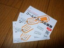 葵と一緒♪-TS3D4051.jpg