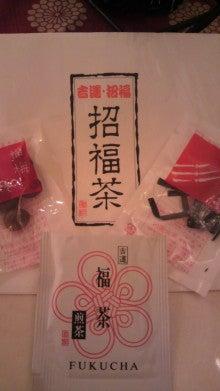 渡辺美奈代オフィシャルブログ「Minayo Land」powered byアメブロ-2009123117140000.jpg