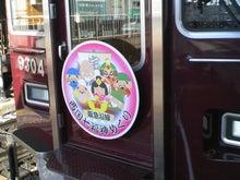 酔扇鉄道-TS3E7698.JPG