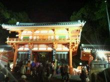 森 Official Blog-200912311900000.jpg