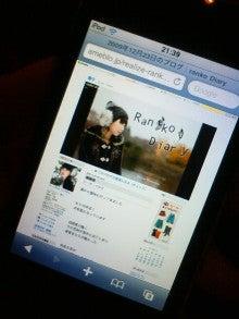 ranko Diary-NEC_0413.jpg