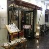 表参道にあるおいしいベトナム料理★ THE MAJESTIC restaurantの画像