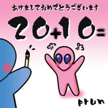 100101あけおめ2010