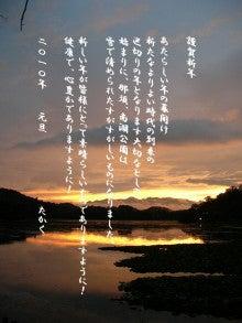 LOVE&PEACE   nasu-yui