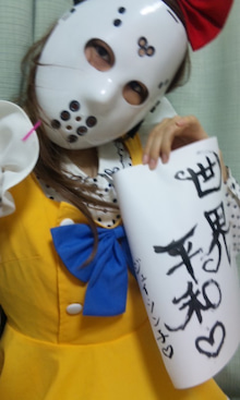 秋田仮装プロジェクト・ジェイ☆ソンぶろぐ-100101_1751~02.jpg