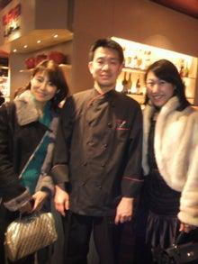 ☆加藤千佳オフィシャルブログ☆『Bienvenue~ビアンヴニュ』-2010010115340000.jpg