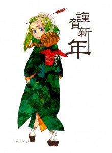 ナースで時々ヨギーニ☆小さな病院の片隅でささやかな愛を囁く☆-謹賀新年