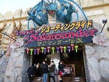 縄☆レンジャーランド-saramander