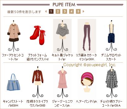 もんじゅのプペブログ-20100102