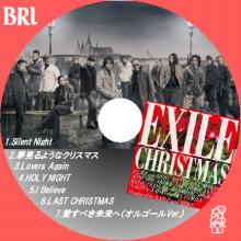 exile 愛すべき未来へ exile christmas cdラベル 修正版 i