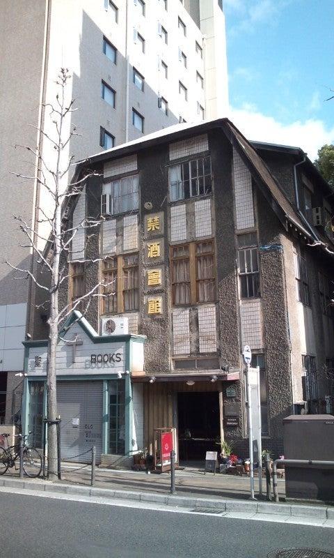岡山 禁酒會館