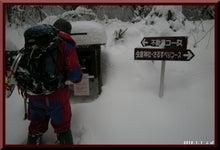 ロフトで綴る山と山スキー-0101_0922