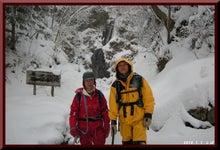 ロフトで綴る山と山スキー-0101_0920