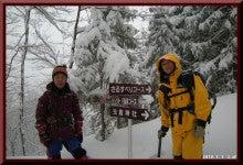 ロフトで綴る山と山スキー-0101_0948