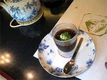 わん国諜報部員-沢田鮨